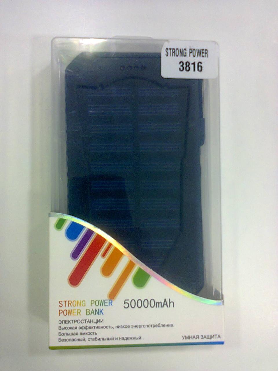 Солнечная батарея Solar Charger 50000 mAh