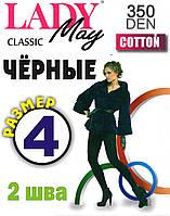 Колготки женские х/б Lady May Cotton 350 Den Украина размер-4 чёрные 2 шва ЛЖЗ-1295