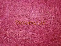 Сизаль (розовая)