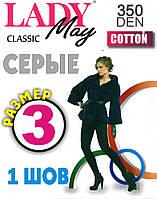 Колготки женские х/б Lady May Cotton 350 Den Украина размер-3 Графит 1 шов ЛЖЗ-1297