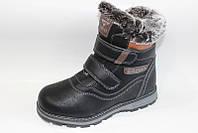 Зимние ботинки для мальчика Y TOP Т 563-6