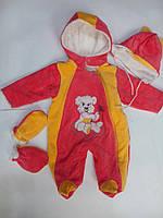 Человечек велюровый теплый с подкладкой (шапка+рукавички).разные цвета