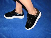 Модные кроссовки молодежные на белой подошве золотая пятка лак 35-39