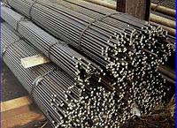 Круг стальной 20, 22, 24, 25, 28, 30, 32, 34, 36 38 40 ст 20Х конструкционная легированная сталь купить цена