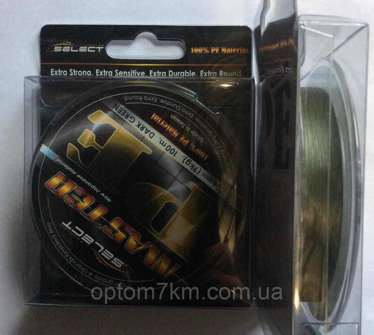 Шнур рыболовный Select Master PE 100m 0.06-0,10