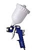 Краскопульт пневматический  Forte SG-1120G (Покрасочный пистолет)