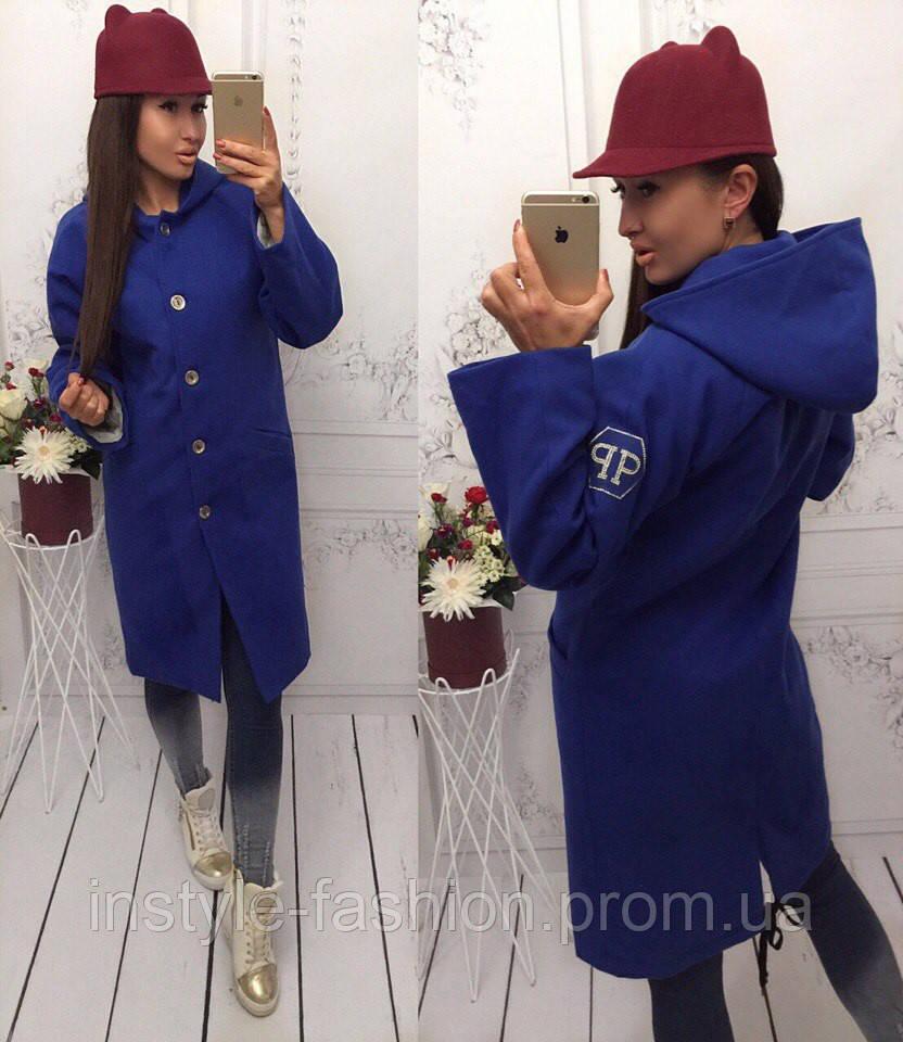 Женское кашемировое пальто на синтепоне цвет синий
