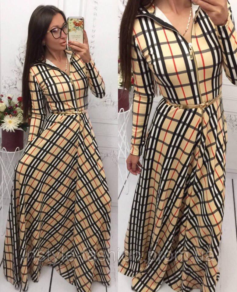 Купить Платье Одесса В Пол