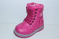 Детские зимние ботинки на девочку тм Том.м, р. 20,23,25