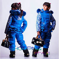 Зимний костюм (штаны+курточка)