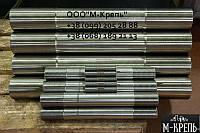 Шпилька фланцевая М12 ГОСТ 9066-75 из нержавейки