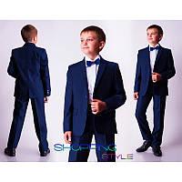 Костюм №1010 (пиджак и брюки)