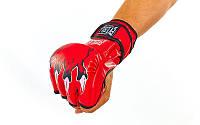 Перчатки для смешанных единоборств MMA PU ELAST BO-3207 (р-р S-XL, синий,красный,черный)