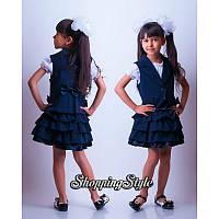 Костюм школьный для девочки, костюм двойка