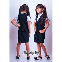 Костюм школьный для девочки,костюм двойка-тюльпан