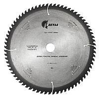 D255 d30 z80 диск АКУЛА по дереву, пластику, ламинату, алюминию