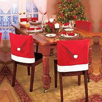 Оригинальный Чехол для Стульев новый год дед Мороз