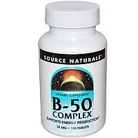 Комплекс витаминов группы В, B-50, Source Naturals, 50 мг, 100 таблеток