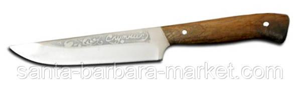 """Нож """"Спутник"""" для овощей """"модель 2"""" 240х27мм (ножи кухонные)"""