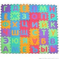 Коврик-пазл Мозайка Русский алфавит M 0378