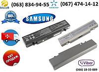 Аккумулятор (батарея) Samsung NP-R620