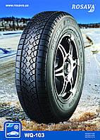 WQ-103 зимние легковые шины Росава, фото 1