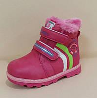Зимние ботинки для девочки Y.TOP малиновые (р.23,24,25,26,27) 27