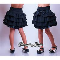 """Школьная юбка, юбка для девочек """"Оборочка"""""""