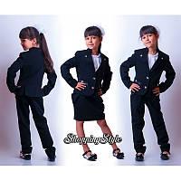 """Школьный костюм тройка для девочки """"Бантик"""""""