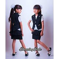 """Школьный костюм тройка жилетка для девочки """"Стиляшка"""""""