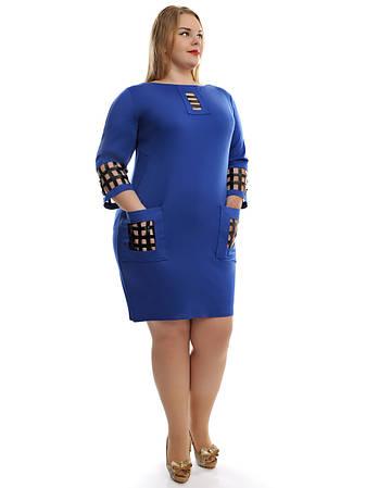 Платье женское  батал модное