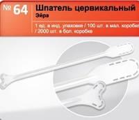Шпатель цервикальный Эйра, JS, (2000шт. к/100шт. уп) №1