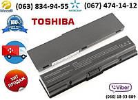 Аккумулятор (батарея) Toshiba Satellite L550