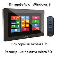 Комплект видеодомофона ARNY AVD-NG1093+AVP-NG110
