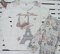 Женская пижама со штанами Nicoletta размер XL, фото 1