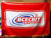 Изготовление флагов и флажков, доставка курьером по Киеву