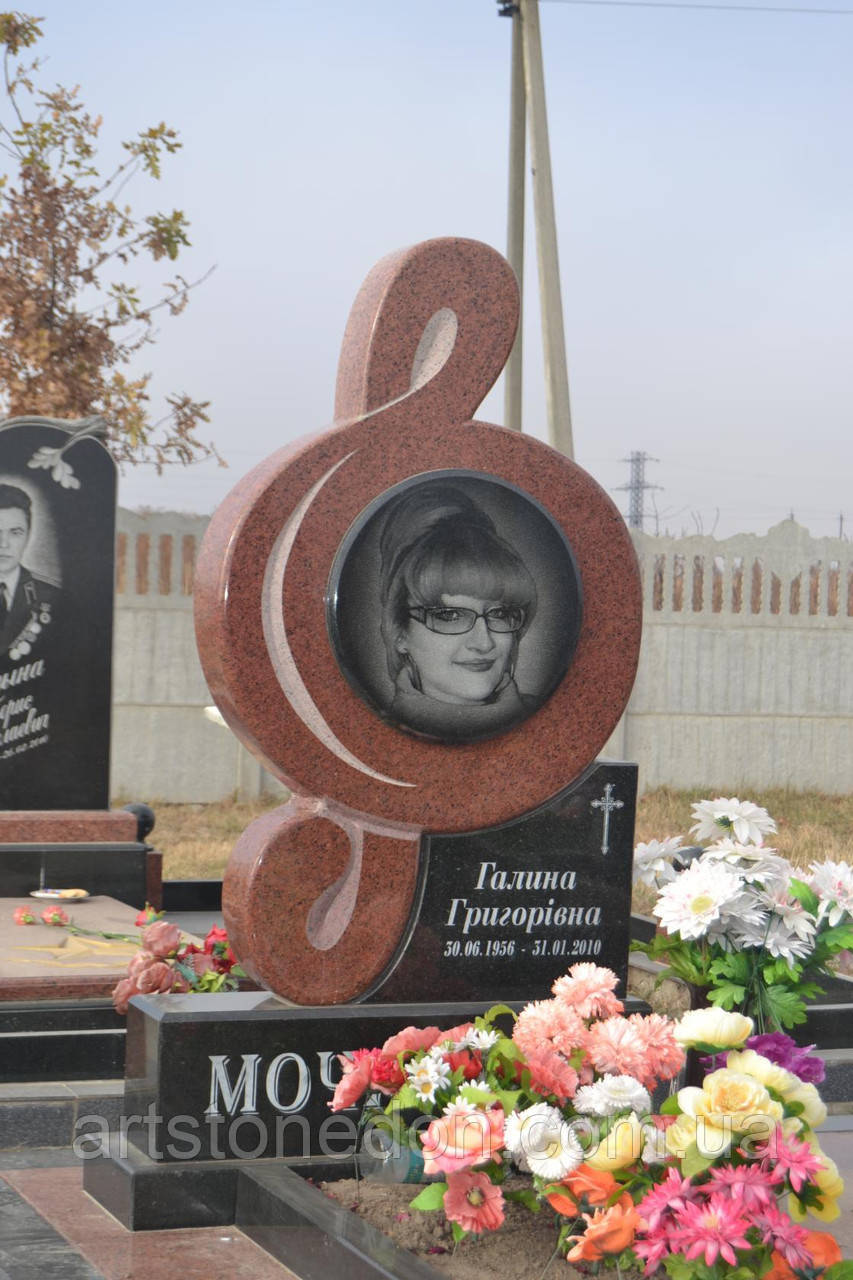 Памятник в  виде скрипичного ключа