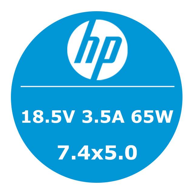HP 18.5V 3.5A 65W 7.4x5.0