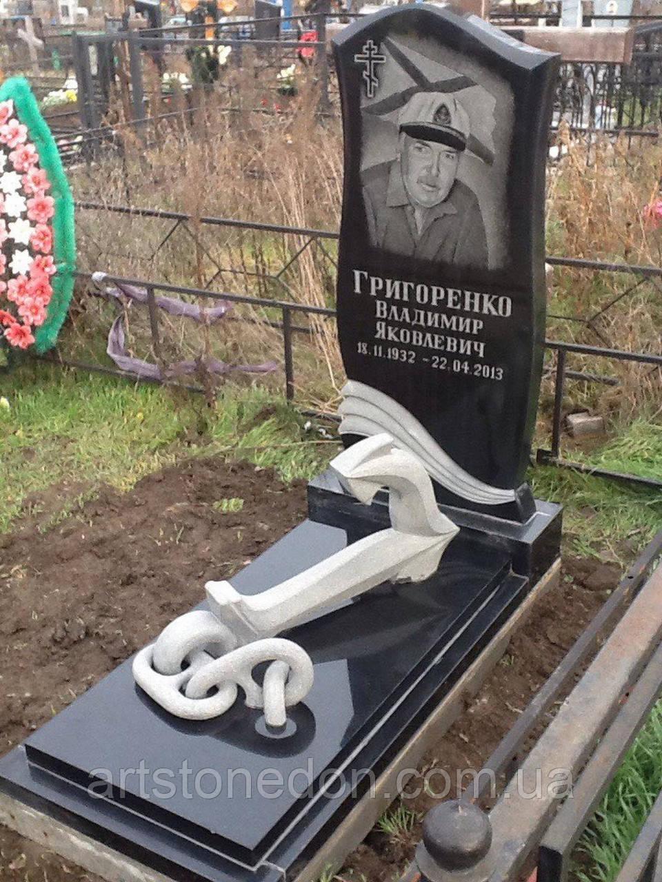 Памятник для моряка из гранита №2