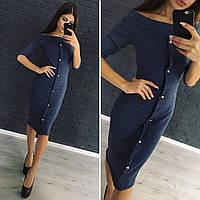Женское стильное платье с пуговицами ткань жатка фукра  цвет темно-синий
