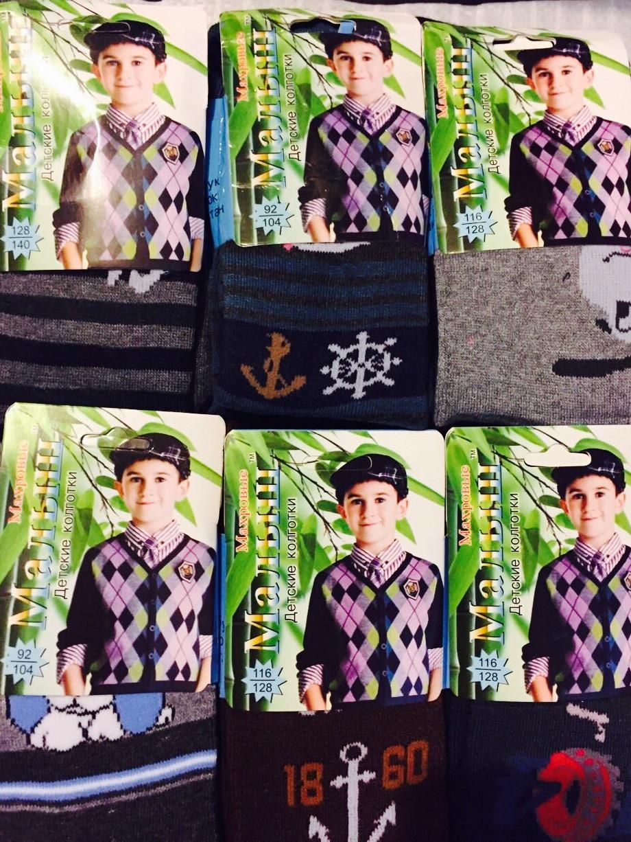 Махровые колготки на мальчиков Малыш 92-164