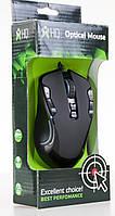 Мышь HQ-Tech HQ-GMW703, Black, USB, 6D, Optical 3000DPI, Box, Gaming