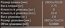 """МДФ плинтус """"Супер Профиль"""" ПП16110 2800х110х16 Дуб, фото 2"""