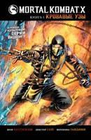 Mortal Kombat X. Книга 1. Кровавые узы.Автор: Киттелсен Ш.