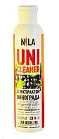 Nila средство для снятия лака и гель-лака с экстрактом винограда 250 мл
