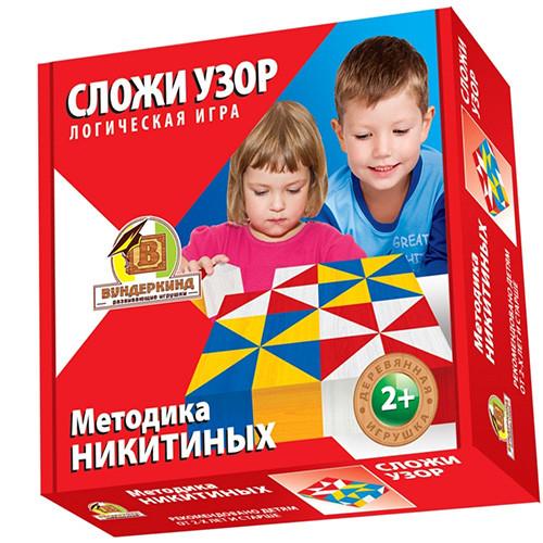"""Методика Нікітіних """"Склади візерунок"""",кубик 4 див."""