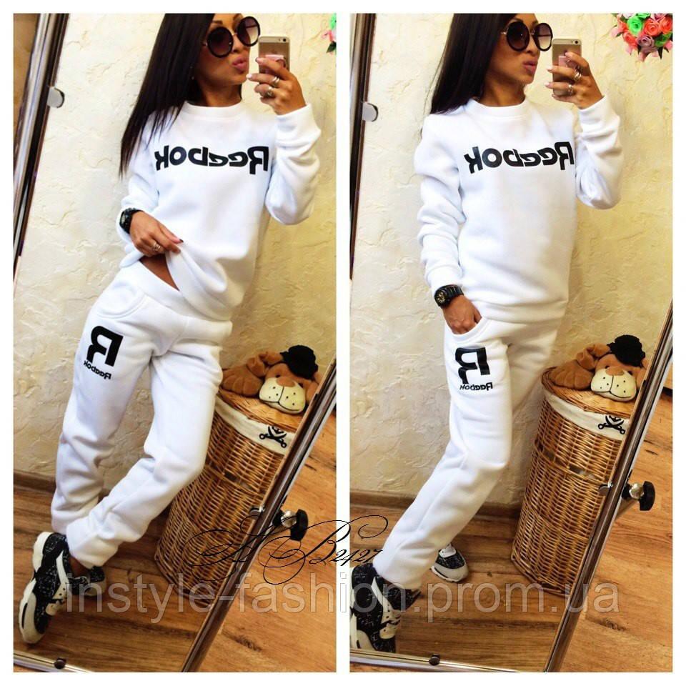 Спортивный теплый костюм Reebok ткань трехнитка на флисе цвет белый - Сумки  брендовые, кошельки, d42936c7122