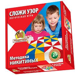 """Методика Нікітіних """"Склади візерунок"""",кубик 3 див."""