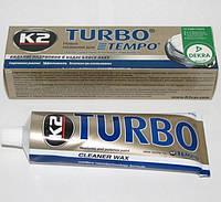 """Полироль для кузова """"K2 Tempo Turbo"""""""