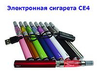 Электронная сигарета eGo-T 1100 ma/h с клиромайзером CE4 с не сменяемым испарителем
